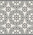 elegant seamless geometric pattern in arabic style vector image