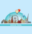 moscow colorful line art 3 vector image vector image