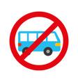 no car or no parking sign prohibit vector image