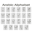 Set of monochrome icons with arabic alphabet vector image