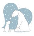 a family polar bears vector image vector image