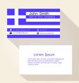 greek flag color business card design eps10 vector image vector image