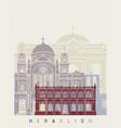heraklion skyline poster vector image vector image