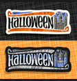 labels for halloween vector image