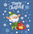 merry christmas greeting card elf with sack vector image vector image