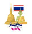 songkran festival thailand poster invitation vector image vector image