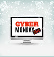 cyber monday sale design abstract winter vector image vector image