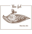 khao kan chin served on leaf from thai food vector image vector image