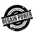 regain power rubber stamp vector image vector image