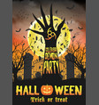 halloween unleash demon party vector image