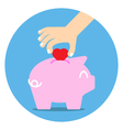 piggy bank collecting heart love vector image