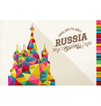 Travel Russia landmark polygonal monument vector image