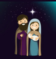 holy family on christmas eve ilustration vector image