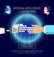 artificial intelligence background concept vector image
