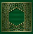 golden cover background patterned hexagonal frame vector image vector image