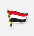 sticker flag yemen on flagstaff vector image vector image