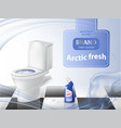advertising poster of detergent cleaning vector image vector image