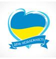love ukraine independence day emblem vector image vector image