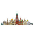 moscow colorful line art 8 vector image vector image