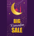 ornate banner on purple background islamic vector image