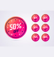 set sale badges in modern gradient style vector image vector image
