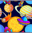 space cartoon seamless pattern vector image