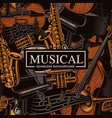 musical seamless background with different vector image vector image