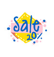 sale 20 percent off colorful logo special offer vector image vector image