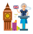 united kingdom policy woman politician vector image vector image