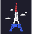 bonjour paris eiffel tower travel concept vector image