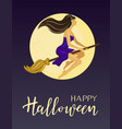 halloween holiday calligraphy with a witch vector image vector image