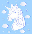 head of paper unicorn vector image