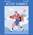 poster active summer and lets travel vector image