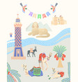 travel card about egypt great famous egyptian vector image vector image