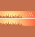 abu dhabi beautiful skyline scenery banner vector image