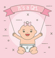 cute little bagirl with ribbon frame vector image
