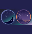 two flat night landscapes with stars and the moon vector image