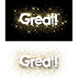 Great paper banners vector image vector image