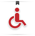 invalid - red icon with shadow vector image vector image