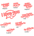 word i love you in different languages love vector image vector image