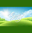 beautiful spring landscape background vector image vector image