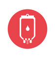 blood bag round icon vector image vector image