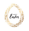 easter egg with curves of ribbon confetti vector image vector image