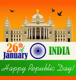 republic day celebration vector image vector image