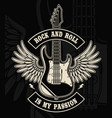 rock and roll guitar with wings vector image vector image