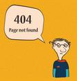 404 error page funny 404 error symbol with vector image vector image
