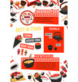 japanese food sushi and drink menu template vector image vector image