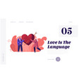 love romantic dating website landing page loving vector image vector image