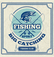 poster for fishing club monochrome vector image vector image
