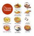 chinese cuisine menu mockup vector image vector image